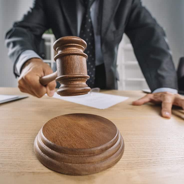 החלטת שופט